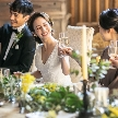 BARN&FOREST(バーン アンド フォレスト):【大切な家族との挙式×会食】感謝を伝えて絆が深まるWeddingを