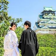 大阪城西の丸庭園 大阪迎賓館:現地開催◆1件目見学限定◆大阪城前で和婚体感×料理10万円特典