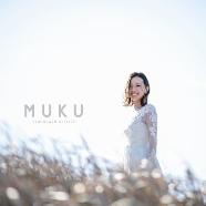 写真:MUKU TSUNAGARU ATELIER