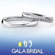ガラ:繊細さと華やかさを併せ持つ、クロスラインとダイヤモンドが指を綺麗に彩ります!