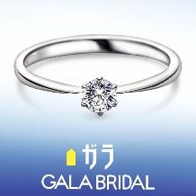 ガラ_ガラ BRIDAL エンゲージリング ~Simple~