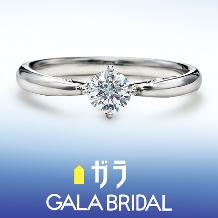 ガラ:1石のダイヤモンドを引き立たせる時、その答えはシンプルに辿り着く。
