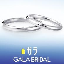 ガラ:永遠に愛される王道デザインのマリッジリング