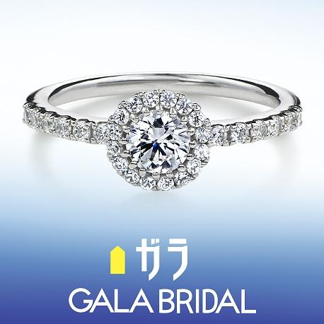 ガラ:大輪の花のように輝く華やかなエンゲージリング