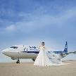 中部国際空港セントレア:★先着3組限定募集フェア!翼の花嫁【滑走路で結婚式をしよう】