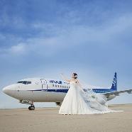 中部国際空港セントレア:挙式組数年内残り1組様◆プレミアム【滑走路で結婚式をしよう】