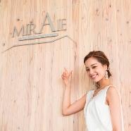 MIRAIE Wedding(ミライエ ウエディング):【限定1組】事前予約でじっくり相談ができるフェア