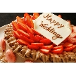Alice aqua garden 田町:イチゴとチョコレートの豪華ウエディングケーキ
