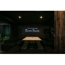 Amusement Dining Bon Bon: