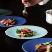 LE GRAND Accueillir:【金曜限定】 テイスティングフェア / お料理試食