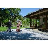 CLAIRE(クレール):【純日本庭園で和装ロケーション撮影】新緑・桜・紅葉の四季との撮影も叶います。