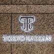 東京會舘:【組数限定】年に一度の ≪BIGブライダルフェア≫
