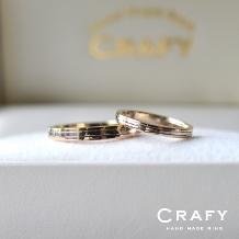 CRAFY(クラフィ):☆ふたりで作る☆結婚指輪 K18PG&PT900&K18YG