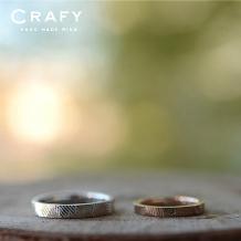 CRAFY(クラフィ):☆ふたりで作る☆結婚指輪 K18WG&K18PG
