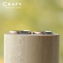 CRAFY(クラフィ):☆ふたりで作る☆結婚指輪PT900&K18PG