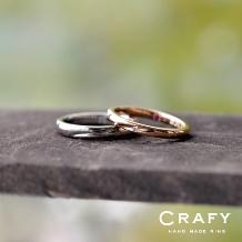 CRAFY(クラフィ)_☆ふたりで作る☆結婚指輪PT900&K18PG