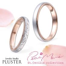 Jewelry Studio PLUSTER(ジュエリースタジオプラスター)_プラスターマリッジジリング結婚指輪Petit Marie PM-03 PM-04