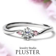 Jewelry Studio PLUSTER(ジュエリースタジオプラスター)_【期間限定】無料グレードUP★0.20ctピンクダイヤエンゲージ (婚約指輪)