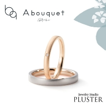 Jewelry Studio PLUSTER アミュプラザみやざき店の婚約指輪&結婚指輪