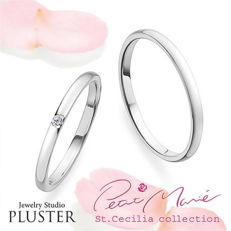 Jewelry Studio PLUSTER アミュプラザみやざき店:プラスターマリッジジリング結婚指輪Petit Marie PM-55 PM-56