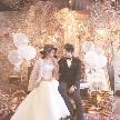 Chainon (シェノン):RubanWeddingの世界観【2店舗同時比較】ONLYONEな結婚式相談会