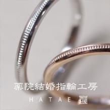 薬院結婚指輪工房 HATAE_【おふたりで手作り】曲げて、叩いて自分たちで作る!あたたかみがある愛せる結婚指輪