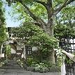 旧石丸邸 ガーデンテラス広尾 (Garden Terrace HIROO residence ISHIMARU):【築100年余の歴史的建造物で婚礼試食体験・貸切体験フェア】