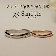 工房スミス_【手作り結婚指輪】K18WG/K18PG甲丸リング