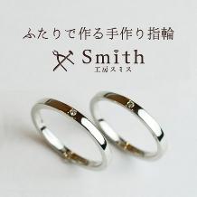 工房スミス_【手作り結婚指輪】Pt平打ちダイヤリング