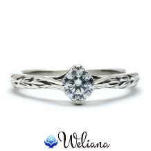 Weliana (ウェリアナ):ハワイアンエアルーム エンゲージメント ダイヤモンド リング Laki