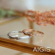 AIGIS(アイギス)_【二人で作る結婚指輪】人気の抱きあわせデザインし(所要時間3時間)