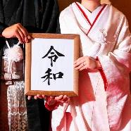 アートホテル鹿児島:【火曜限定☆】オリジナル和婚式*桜島の前で本格神前挙式を!