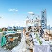 NEXT WEDDING MINATOMIRAI:【50名150万円】今だけ特別!組数限定紹介◎試食付