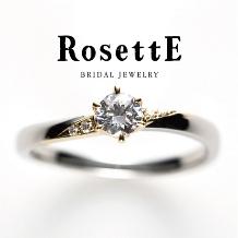 CUORITA(クオリタ)_RosettE MAGIC~魔法~ 緩やかな曲線を描くコンビネーションの婚約指輪