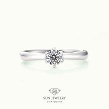 SUN JEWELRY(サンジュエリー)_ストレートの王道婚約指輪
