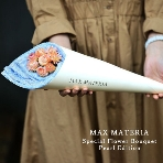 引き出物:MAX MATERIA(マックスマテリア)