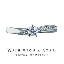 ソフィフェリエ by KAWASUMI_Wish upon a star◆メテオール/流星をイメージした光のラインが優美