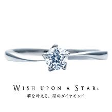 ソフィフェリエ by KAWASUMI_Wish upon a star◆ポラリス/星のダイヤと美しい曲線デザイン