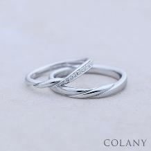 ブライダル専門店 KIORI DIAMOND_生涯、毎日つけられる指輪【COLANY】マリッジリング「ハーモニー」