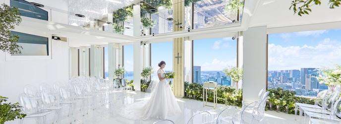 PENTHOUSE THE TOKYO by SKYHALL(ペントハウス ザ トウキョウ バイ スカイホール) 【コンセプト】地上152mで天空の結婚式画像1-1