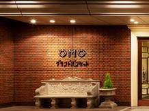 星野リゾート OMO7 旭川 その他画像2-3