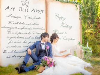 Art Bell Ange Mie (アールベルアンジェ ミエ) ロケーション1画像2-4