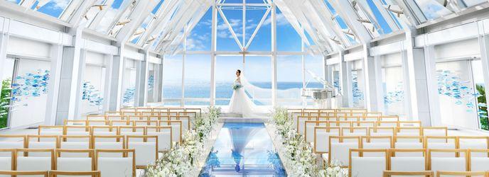 シェラトン・グランデ・トーキョーベイ・ホテル チャペル(*Sheraton Wedding*)画像1-1