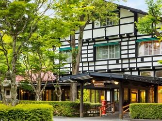 万平ホテル その他画像1-2