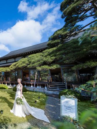 MAIKO HOTEL since1919(舞子ホテル) 庭園1画像1-2