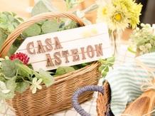 カーサ アスティオン(Casa Asteion) カーサアスティオン画像2-3