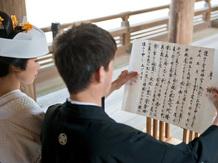 神宮会館 神社(宮崎神宮)画像2-5