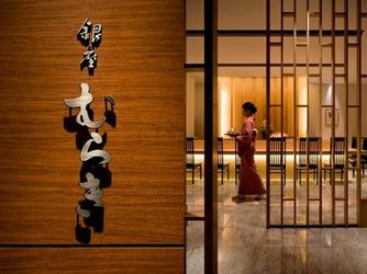 コートヤード・マリオット銀座東武ホテル/ACホテル・バイ・マリオット東京銀座 付帯設備画像2-2