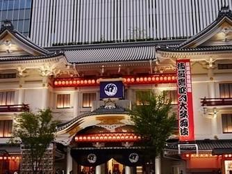 コートヤード・マリオット銀座東武ホテル/ACホテル・バイ・マリオット東京銀座 ロケーション画像1-2