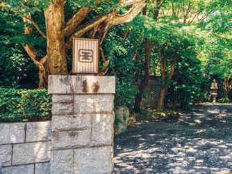 三瀧荘 外観画像2-1